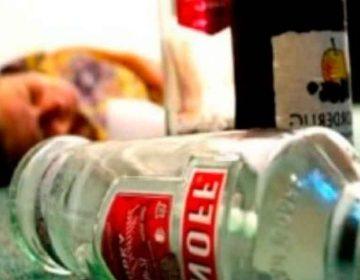 Piden pena máxima al fabricante de alcohol adulterado