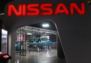 Despedirá Nissan a 300 trabajadores en Aguascalientes