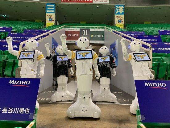 Equipo de béisbol japonés usará a robots como espectadores para animar los partidos