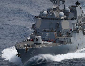 """EU despliega un buque militar frente a las costas de Venezuela; gobierno de Maduro denuncia una """"provocación"""""""