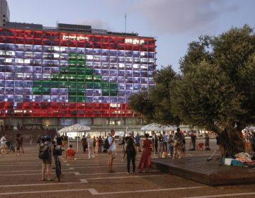 Líbano ordena arresto domiciliario a los directivos de la Autoridad Portuaria de Beirut