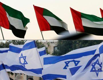 Se normalizan las relaciones diplomáticas entre Israel y Emiratos Árabes Unidos