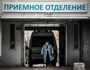 Mujer de 81 años declarada muerta fue encontrada viva horas después en una morgue en Rusia