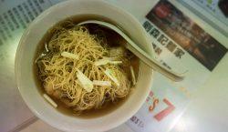 Mueren nueve personas en China por comer fideos fermentados almacenados…