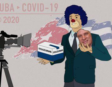 Biotecnología cubana y COVID-19: logros y carencias más allá de la propaganda