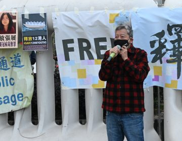 La UE y EU exigen a China la liberación inmediata de la periodista encarcelada por informar sobre COVID-19