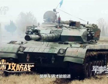 Tanques del ejército chino realizan un simulacro de invasión a Taiwán