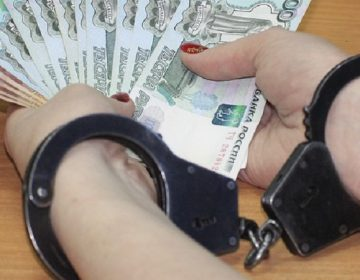 En seis años se duplican actos de corrupción en Aguascalientes: INEGI