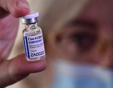 Nueve países formarán parte del Consejo Asesor Científico Internacional sobre la vacuna Sputnik V