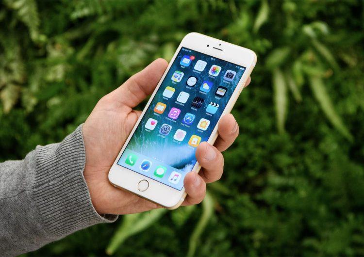 iPhone y iPad: fallas de seguridad pudieron haberse 'explotado activamente'