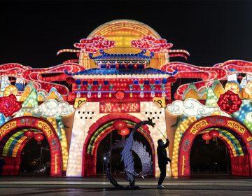 2021, Año del Buey para el calendario lunar chino