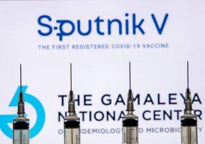 México autoriza el uso de la vacuna rusa Sputnik V contra el COVID-19