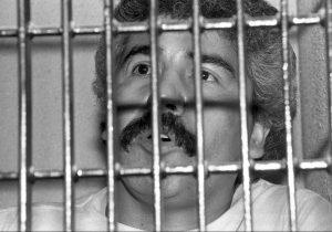 Juez de EU ordena incautación de propiedades del narcotraficante Rafael Caro Quintero en Guadalajara