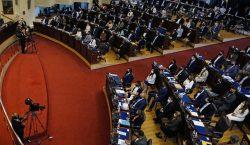 Congreso de El Salvador reforma ley para que periódicos paguen…