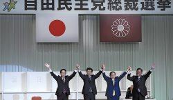 Japón: una 'relación especial' con EU con la mira puesta…