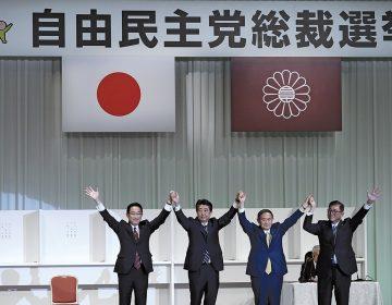 Japón: una 'relación especial' con EU con la mira puesta en China