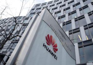Huawei y la SCT convocan a jóvenes talentos en TIC