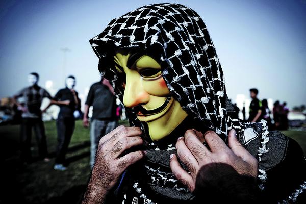Hackear el califato