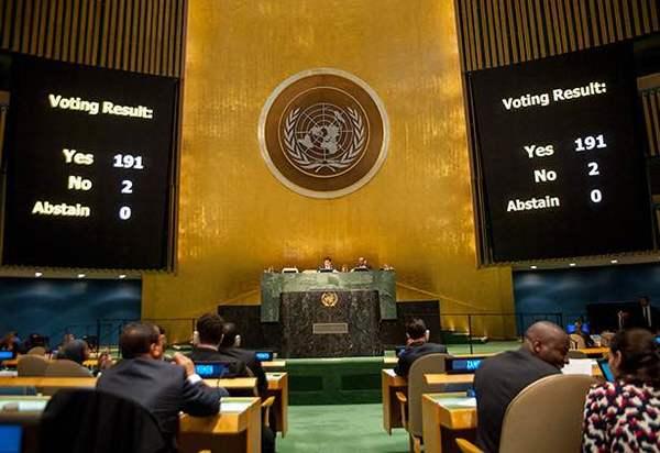 Asamblea General de la ONU vota contra embargo a Cuba