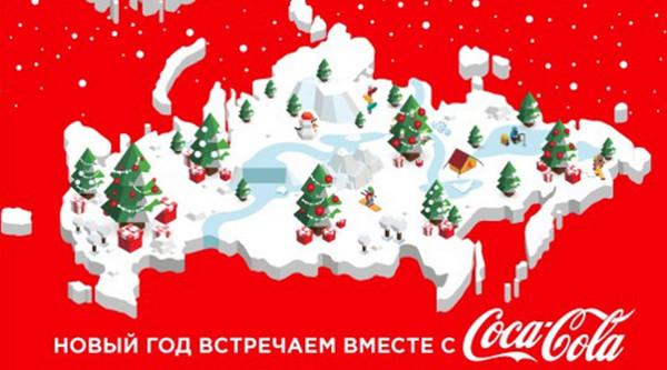 Críticas a Coca-Cola por un mapa sobre Crimea