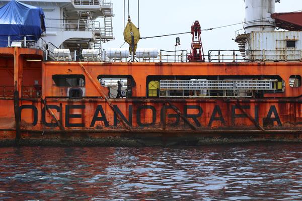 Congela tribunal proceso de quiebra de Oceanografía