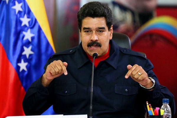 Venezuela pide suspensión de debate en la OEA