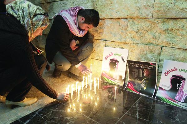 Jordania-Islam: un odio a corto plazo