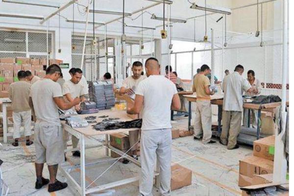 Reos trabajarán en prisión para mantener familias en Ecuador