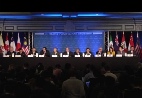 México se une a Alianza Transpacífica