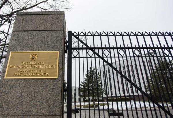 Washington ordena cierre de consulado de Rusia en San Francisco