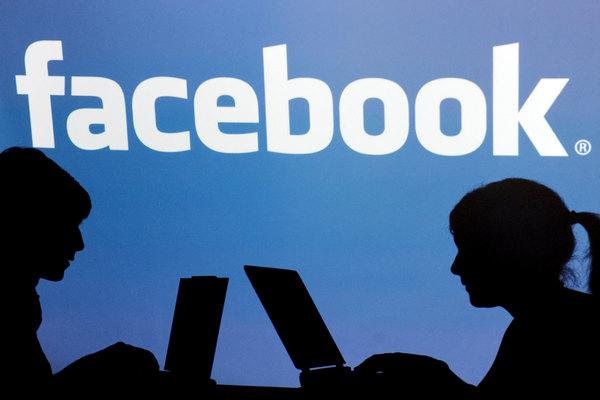 Facebook utilizó seres humanos para generar Trending Topics: informe