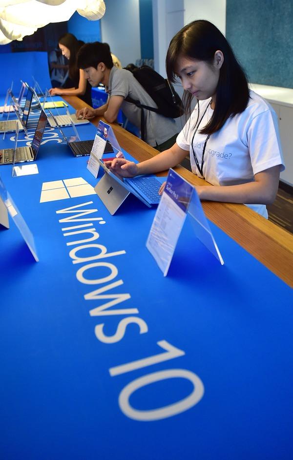 Llegó la actualización de Windows 10 (pero no la instales aún)