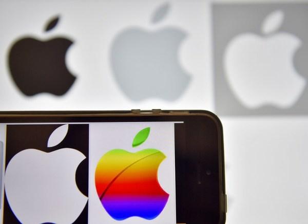 """Apple, Nike y Hamilton se suman a la lista de """"Paradise Papers"""""""
