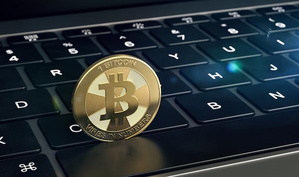 Una firma japonesa pagará una parte de sus salarios en bitcoin