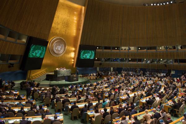 ONU condena decisión de Trump sobre Jerusalén pese amenazas