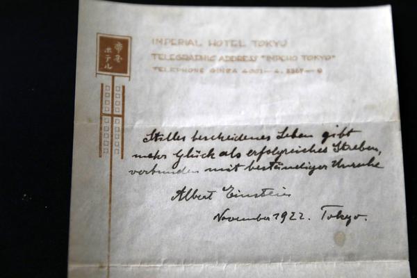 Subastan por 1.56 mdd manuscrito de la felicidad de Einstein